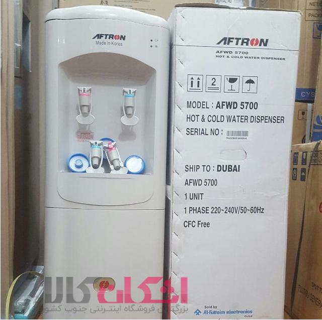 آبسردکن و آب جوش کره ای برند افترون - aftron